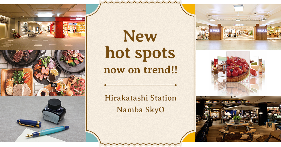 New hotspots now on trend