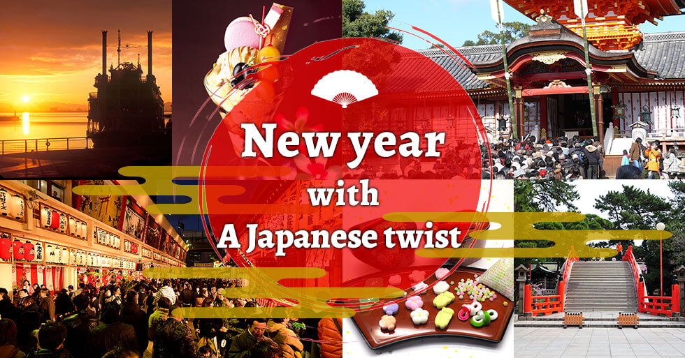New year with A Japanese twist
