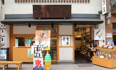 Suwaen Japanese Tea Store
